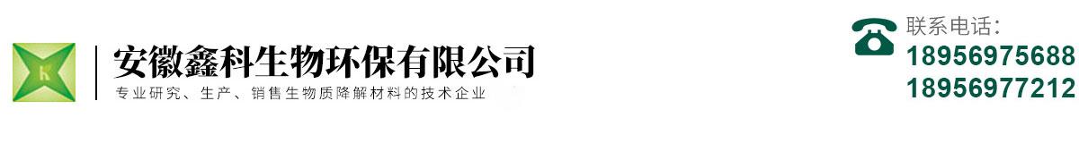 安徽鑫一次性餐具厂家