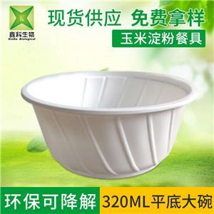 环保餐具-小桶