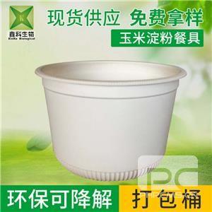 圆形大桶环保餐具