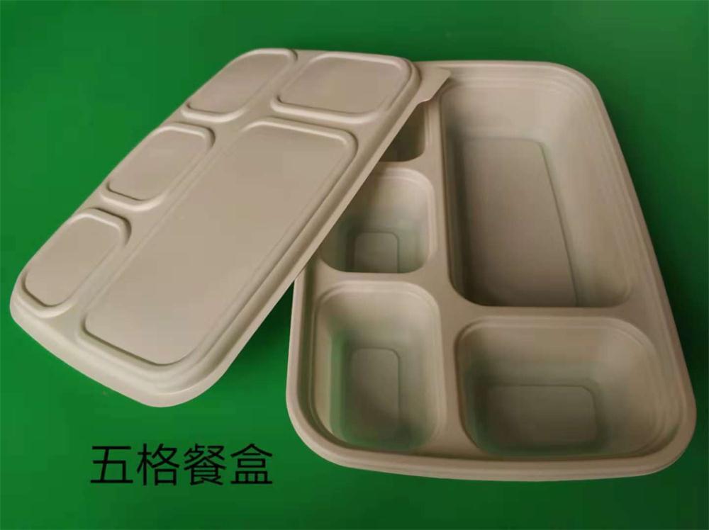 玉米淀粉打包餐盒