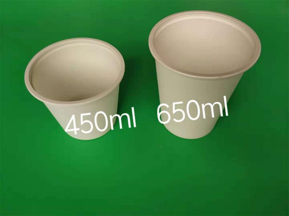环保可降解450ml茶杯