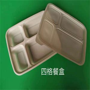 四格打包餐盒系列