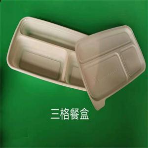 三格打包餐盒系列