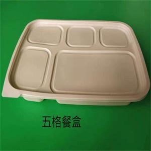 五格打包餐盒系列
